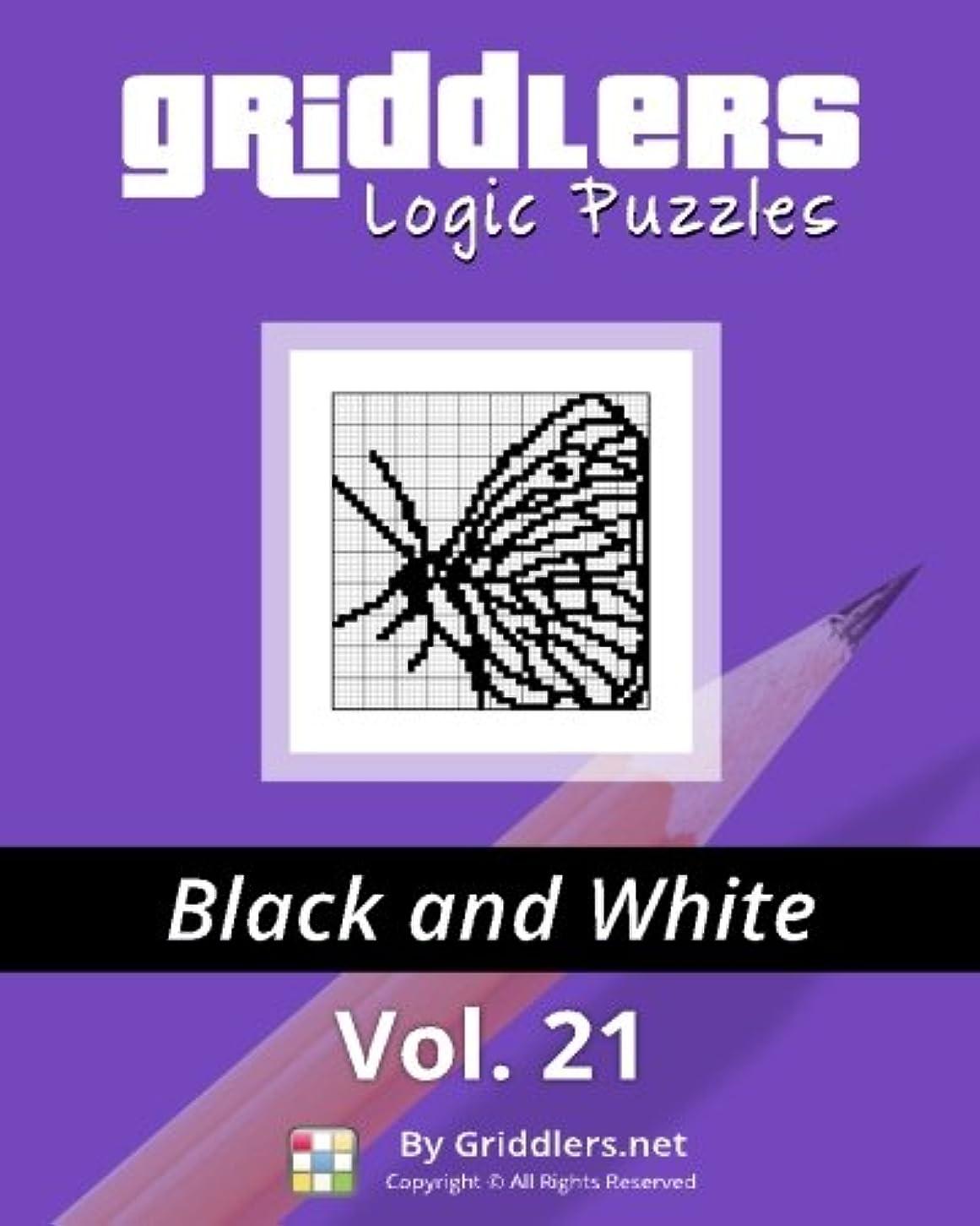 魂発言する進行中Griddlers Logic Puzzles: Black and White