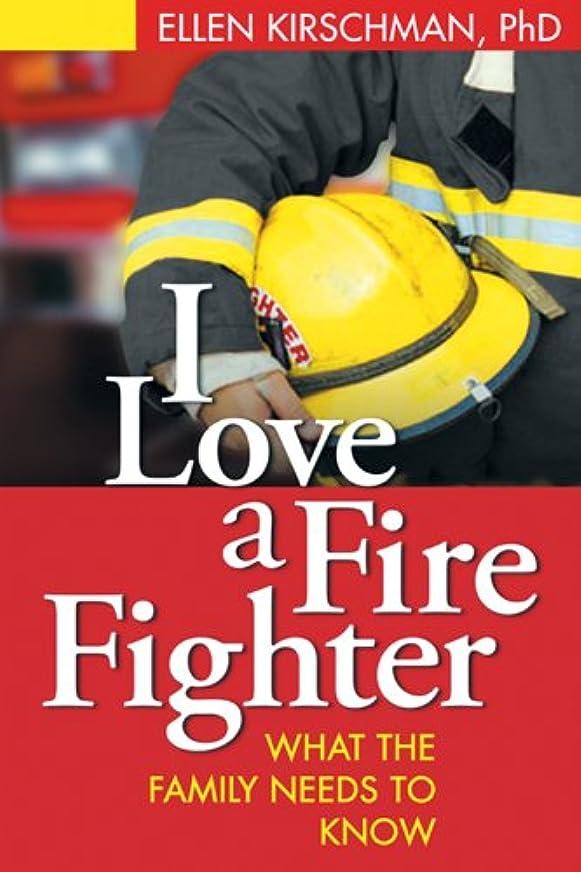 経験バブル式I Love a Fire Fighter: What the Family Needs to Know (English Edition)