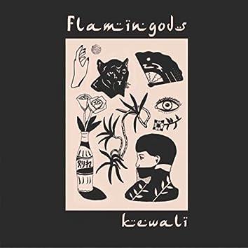 Kewali EP
