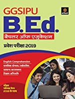 GGSIPU B.Ed. Entrance Exam Guide 2019 (Old Edition)