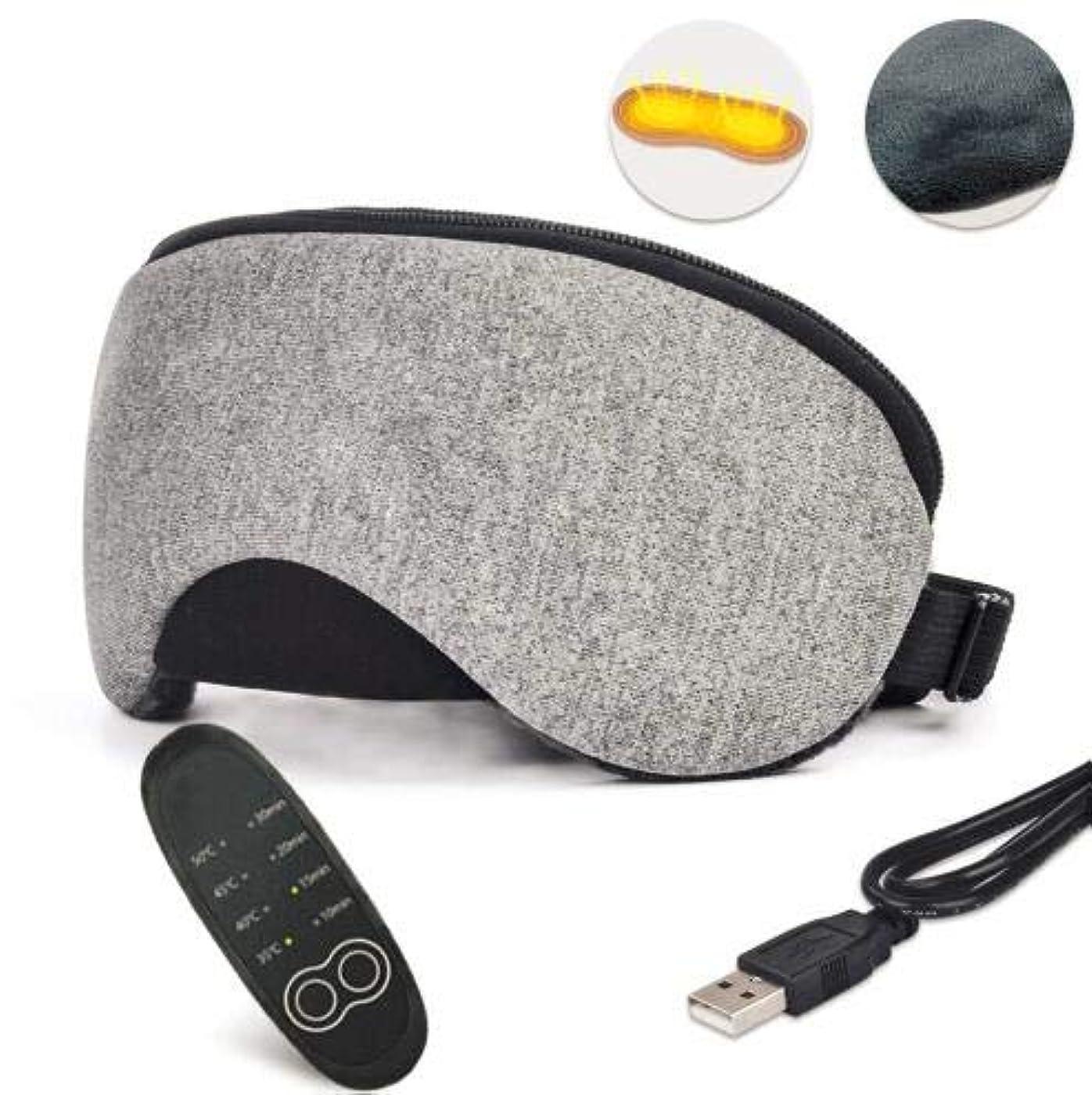 倍増二週間解釈NOTE Usbortable 3dスリープアイマスクカバー援助睡眠目隠しusb加熱綿表面アイマスク用睡眠SPAソフト調整可能包帯