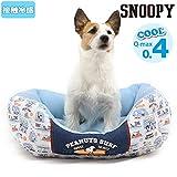 ペットパラダイス スヌーピー 接触冷感 クール カドラー 犬用 ベッド 四角 【57×45cm】暑さ対策 犬用 夏用 ひんや