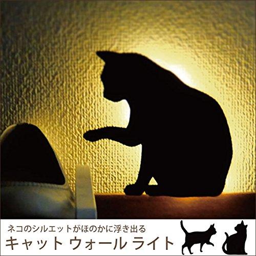 キャットウォールライト CAT WALL LIGHT LED照明 電池式/ちょっかい