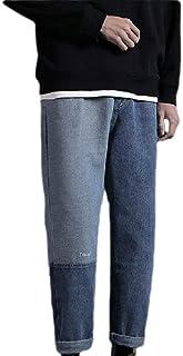 MogogNMen Loose Color Block Pocket Printing Personalized Mid-Rise Denim Pants
