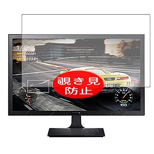 Samsung S27E330H  Marca VacFun
