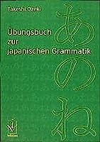 Uebungsbuch zur japanischen Grammatik