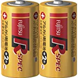 富士通 アルカリ乾電池「R-SPEC」 単2形 2個パック LR14RS(2S)