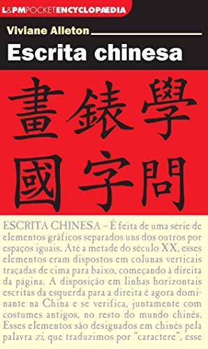 Escrita chinesa: 844