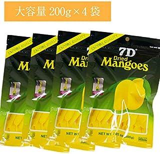 大容量 7D ドライマンゴー 200g ×4袋 【送料無料】【まとめ買い】国内初 正規輸入品200g 通常商品70gの2.8倍 うれしいノンコレステロール!