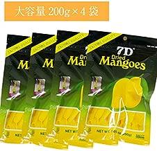 7D ドライマンゴー 200g ×4袋 国内初 正規輸入品 ドライフルーツ