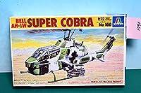1771 未組 イタレリ 1/72 ベルAH-1W スーパーコブラ SUPER COBRA