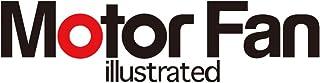 MOTOR FAN illustrated - モーターファンイラストレーテッド - Vol.165 (モーターファン別冊)