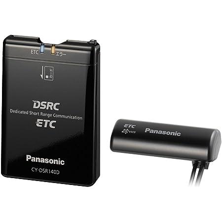 パナソニック ETC2.0 CY-DSR140D アンテナ一体型 (DSRC) ナビ連動 音声案内タイプ