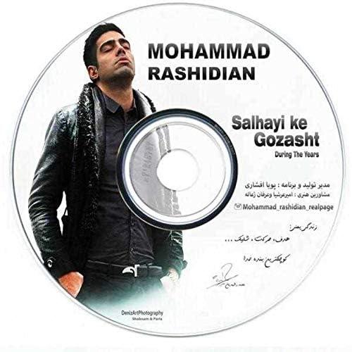 Mohammad Rashidian