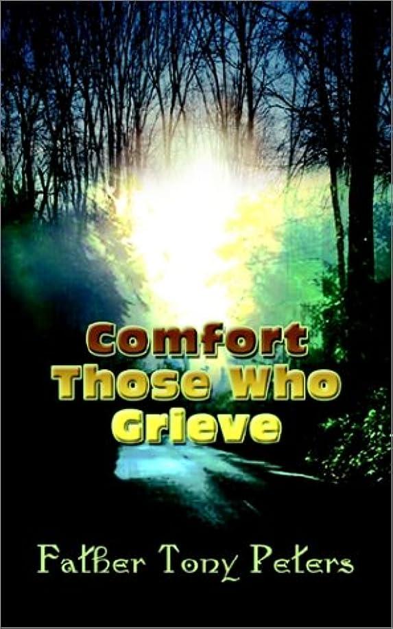 出血概念おとなしいComfort Those Who Grieve
