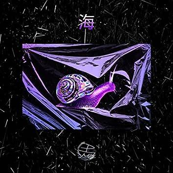 New Sea EP