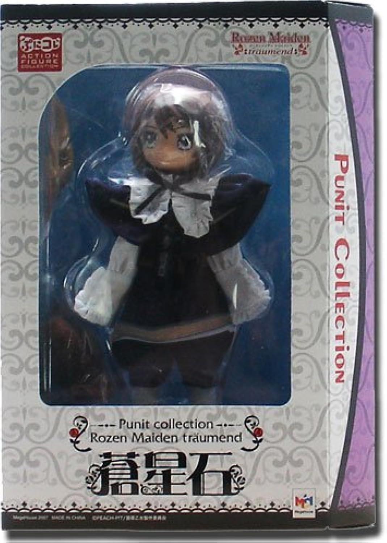 Rozen Maiden Traumend  Punit Collection Souseiseki PVC Figure (japan import)
