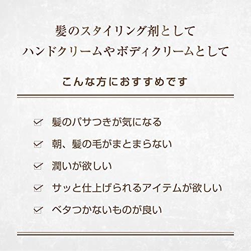 【人気&売上No,1!!】カネル(kanel)ヘアワックス&トリートメント全身に使えるオーガニックシアバター48g