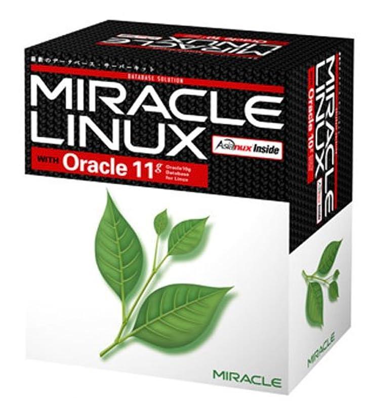 自然エイリアスヘロインAsianux Server 3 ==MIRACLE LINUX V5 with Oracle Database 11g Standard Edition One(5NamedUserPlus)