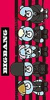 【YG Bear】 BIGBANG タオル KRUNK YGベアー 応援タオル スポーツタオル フェイスタオル ビッグバン ver.2