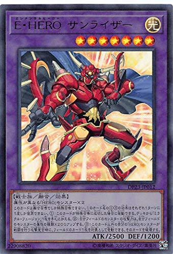 遊戯王 DP23-JP012 E・HERO サンライザー (日本語版 ウルトラレア) デュエリストパック −レジェンドデュエリスト編6−