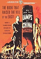 Oil for the Lamps of China [DVD] [Import]