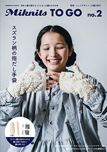 Miknits TO GO no.2 スズラン柄の指だし手袋(生成り) ([バラエティ])