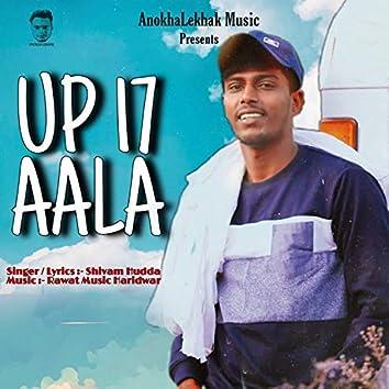 Up 17 Aala
