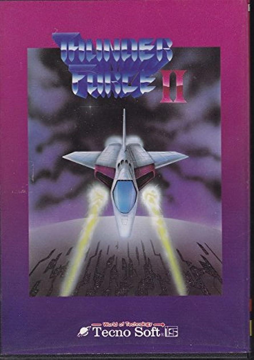 コンソール修羅場チューインガムサンダーフォースⅡ X68000