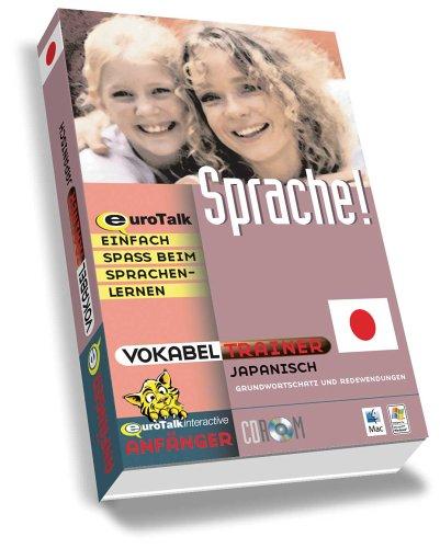 Vokabeltrainer Japanisch, 1 CD-ROM Grundwortschatz und Redewendungen. Windows 98/NT/2000/ME/XP und Mac OS 8.6 und höher