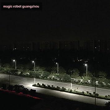 Magic Robot Guangzhou