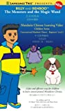 Billy and Benboo: The Monsters and the Magic Wand, Learn Mandarin Chinese Beginner Level 2 [VHS]