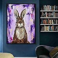 現代のキャンバス絵画かわいい茶色のウサギは動物のポスターを印刷し、リビングルームの装飾のための壁の芸術の写真を印刷しますpostemural-50x70cmフレームなし