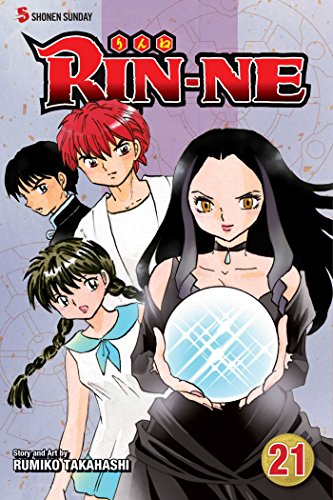 RIN-NE Volume 21