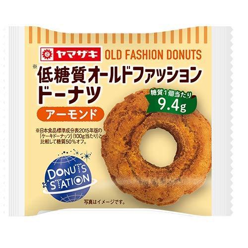 ヤマザキ 低糖質オールドファッションドーナツ(アーモンド) X10袋