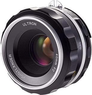 Voigtlander Ultron 40mm f/2 SL-II S Aspherical Compact Manual Focus Lens for Nikon - Silver Rim