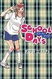 SCHOOL DAYS (FEEL COMICS)