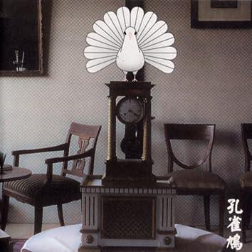 Kujakubato: 13 Japanese Birds Pt. 7