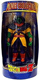 Dragonball Z Movie Collection Series 1 Lord Slug 9in