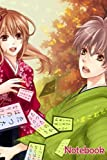 Notebook: Chihayafuru (110 Pages, Lined, 6 x 9)