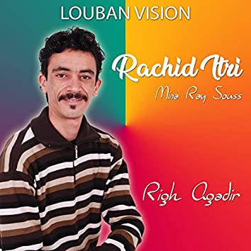 Righ Agadir