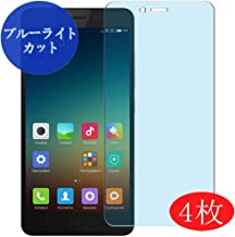 【4 Pack】 Synvy Anti Blue Light Screen Protector for Xiaomi Note 2 REDMI hongmi note2 Blue Light Blocking Screen Film Protective Protectors [Not Tempered Glass] Updated Version