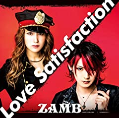 ZAMB「Love Satisfaction」のジャケット画像