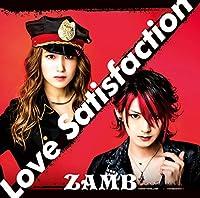 【Amazon.co.jp限定】Love Satisfaction (通常盤) (メガジャケ付)