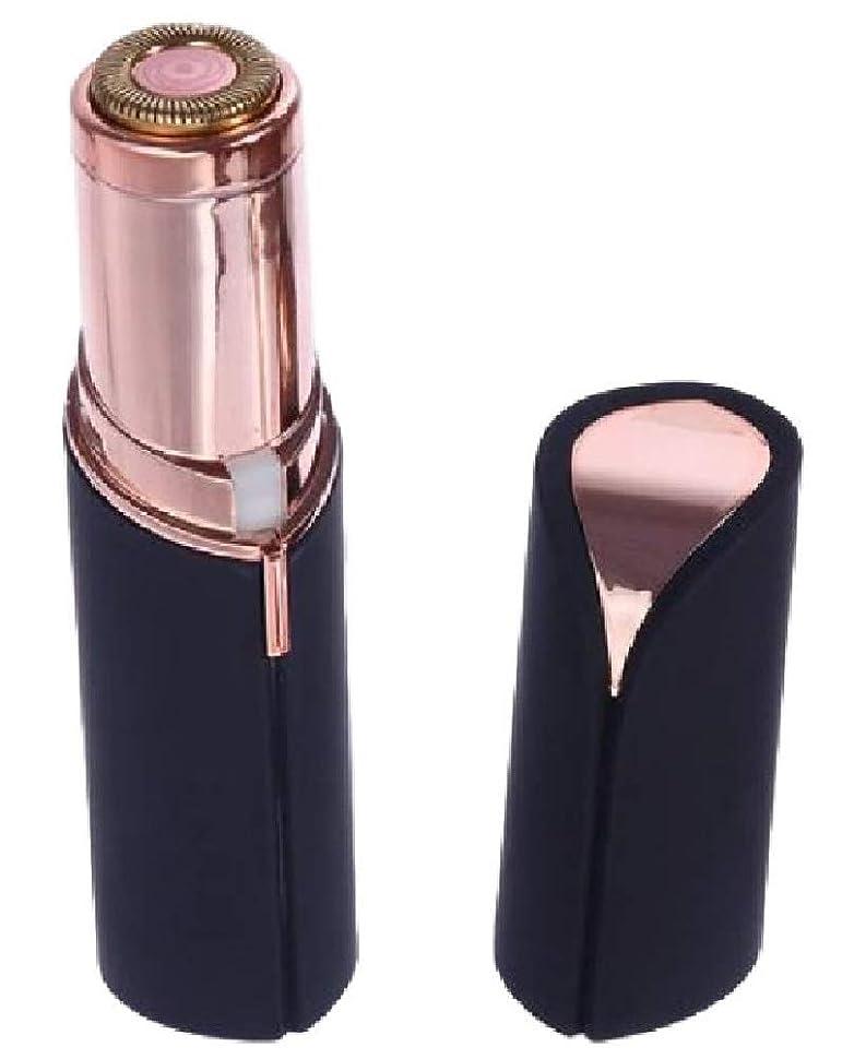 仮定する制限する従順REONAS レディースシェーバー フェイスシェーバー 小型 携帯 女性 顔そり ムダ毛処理 電池式 LEDライト付き 掃除用ブラシ付き 電池付き (ブラック)