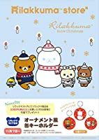 リラックマ ノベルティ クリスマス オーナメント風キーホルダー 3コセット 品 リラックマストア 11月④