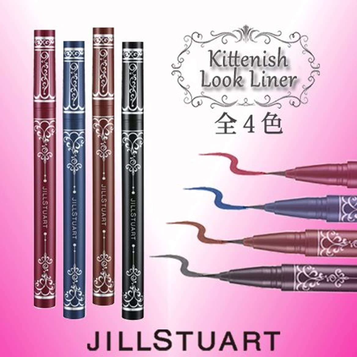 豊かな予想する逆説ジルスチュアート キトゥンアイズ ライナー -JILLSTUART- 01 black kitten