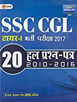 SSC CGL Tier-1 20 Solved Papers (Hindi)