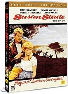Susan Slade/ [DVD] [Import]
