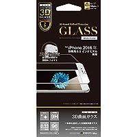 ラスタバナナ iPhone 7 Plus 3Dバリアパネルガラス(ホワイト)  3S752IP7BW